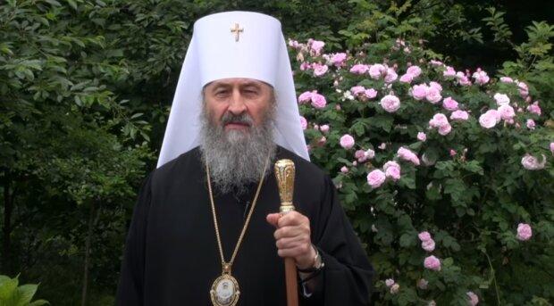 Поздравления со Святой Троицей в стихах - скриншот YouTube