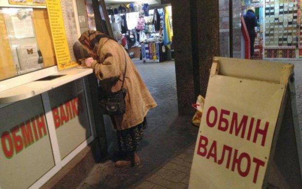 Курс валют на 26 августа вгонит украинцев в депрессию
