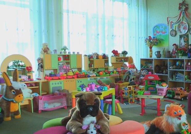 Детский сад, фото YouTube