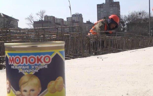 Київавтодор закупив згущене молоко, кадр з репортажу джедаї: YouTube