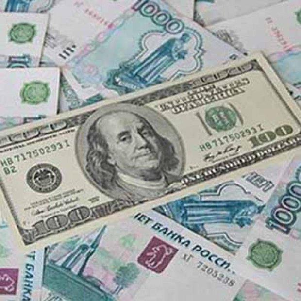 Долар подешевшав на 50 копійок