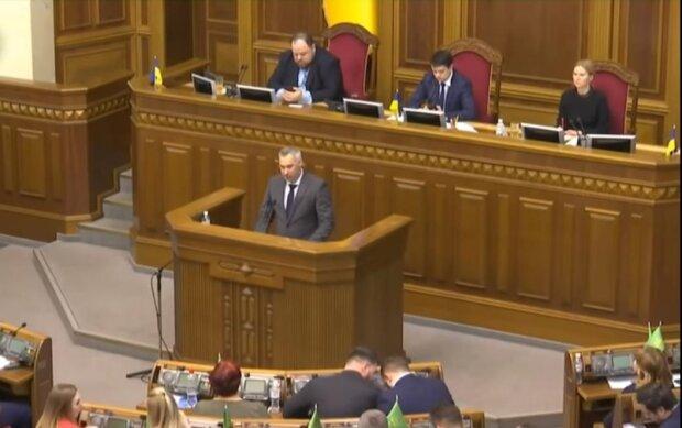 Руслан Рябошапка в Раде, кадр из видео
