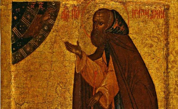 Яке свято 12 червня: чого не можна робити в цей день