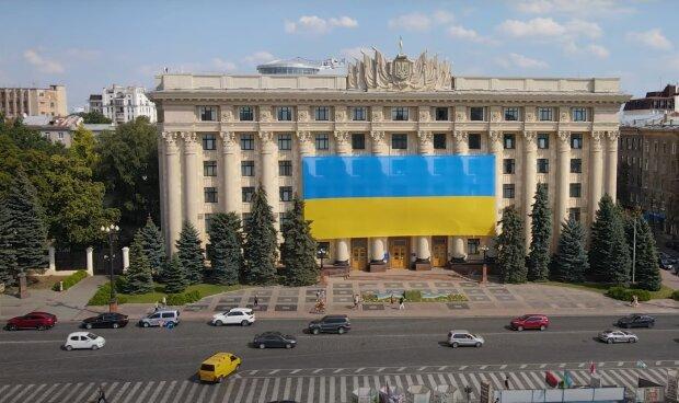 Харків, кадр з відео, зображення ілюстративне: YouTube