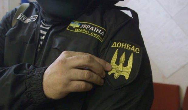 """Бійці """"Донбасу"""" займуть позиції в Широкиному через п'ять днів"""