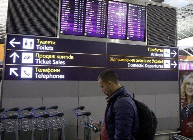 Кабмин анонсировал новые соглашения о безвизе: еще 14 стран могут открыть двери украинцам