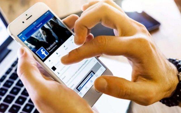 Facebook допоможе забути помилки минулого