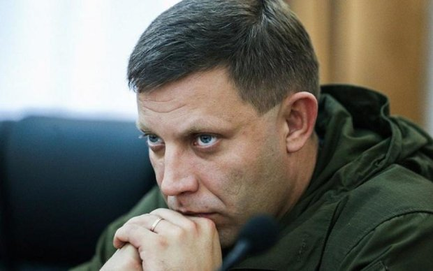 Захарченко наградили обидной кличкой