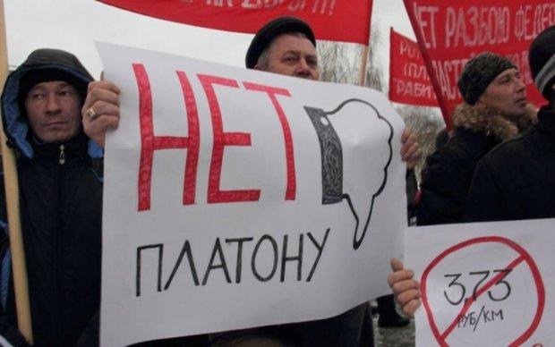 Опубликовано видео с митингов российских дальнобойщиков