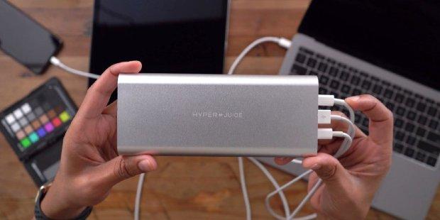 HyperJuice: самый мощный повербанк в мире за $160