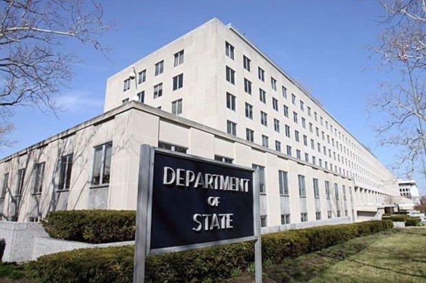 США обвинили Россию в попытке отравить сотрудников Госдепа