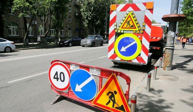 Дорожные знаки, фото: Unian