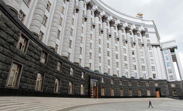 Кабмін - фото Zik.ua