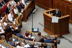 """Прем'єр Гончарук сповістив про нечуване, бюджет-2020 особливий: """"В останній раз приймаємо..."""""""
