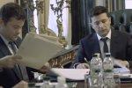 Зеленський підписав закон про відпустки українцям, котрі всиновили дітей: подробиці документу