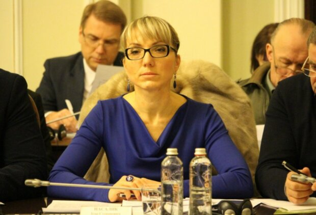 Ольга Буславец, фото: depo.ua