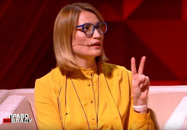 Ольга Стефанишина, скрин с видео