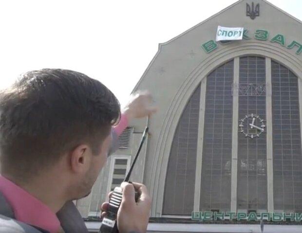 Стортзал по-київськи, скріншот із відео