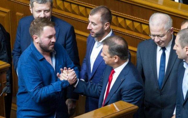 Депутата Ляшка побили через собаку