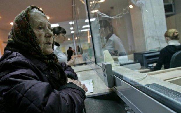 Украинцам вновь пересчитают пенсии: что еще придумала власть