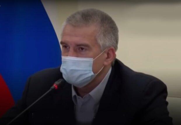 Сергей Аксенов, скрин с видео