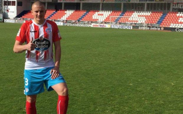 За українського футболіста іспанці збираються заплатити півмільйона євро