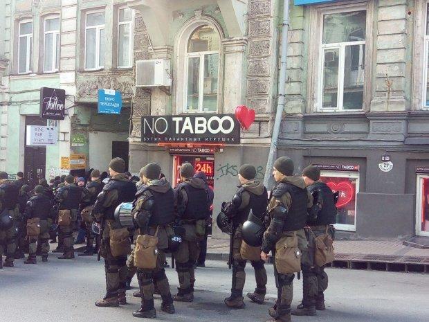 Мітинг в центрі Києва