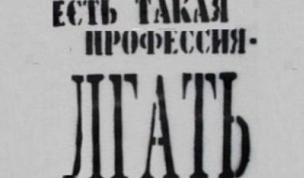 Угроза терактов в Крыму – лишь новый виток российской пропаганды