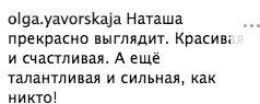 """Могилевська з голими грудьми заговорила про містику: """"Коли б я не прокинулася..."""""""