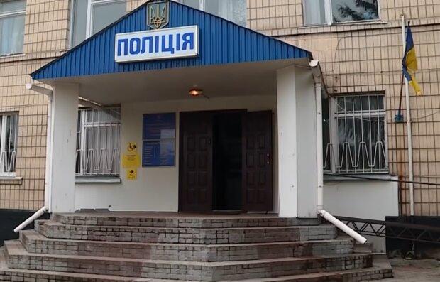 Отделение полиции в Кагарлыке, кадр из видео: YouTube