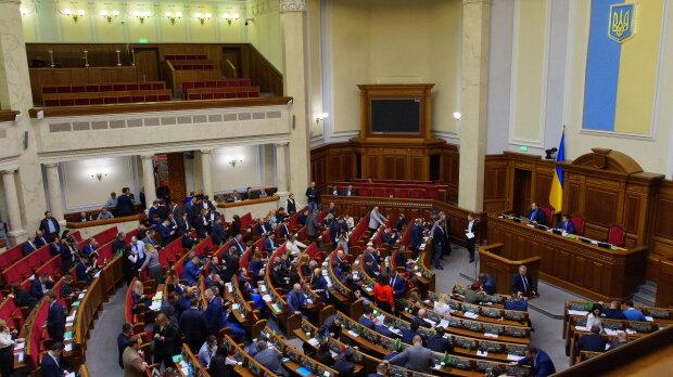 Верховная Рада - фото Знай.uа