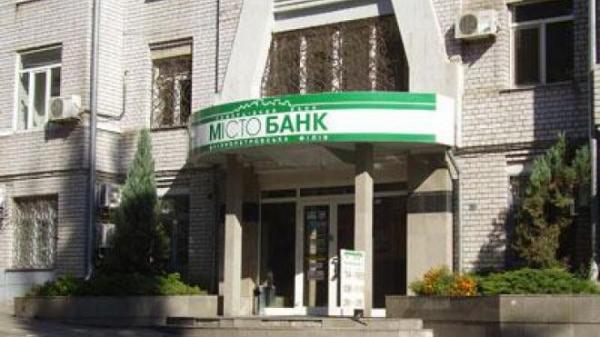 """НАБУ і САП взялися за чиновників НБУ через """"Місто Банк"""" Фурсіна"""