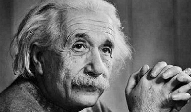 Из почерка Эйнштейна создадут компьютерный шрифт