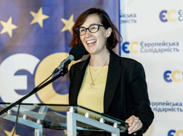 Марина Рейко: биография и досье, компромат, скрин -  Фейсбук