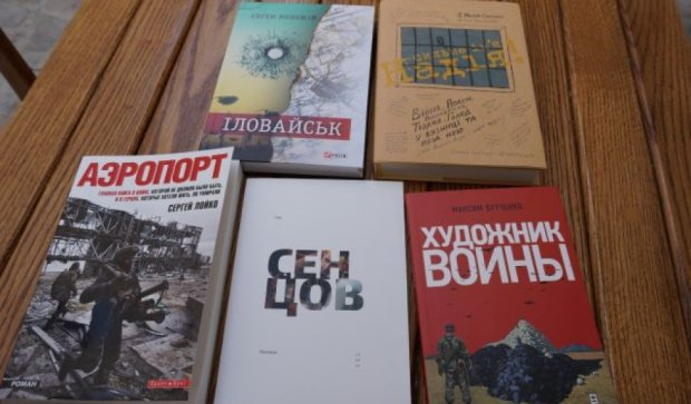 Авторы за решеткой, страна в войне: 5 главных книг Форума издателей