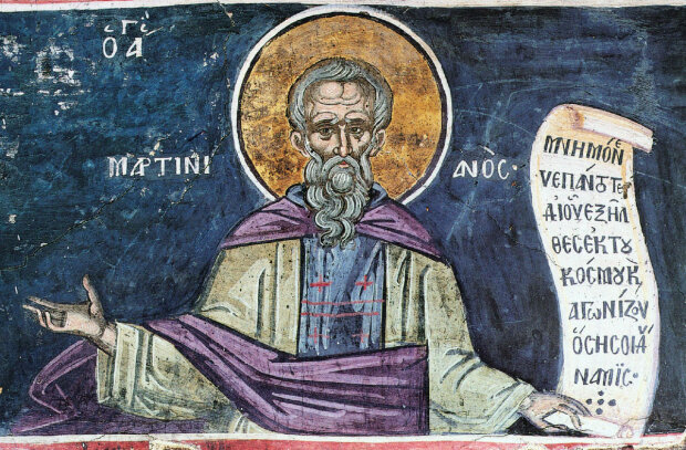 Православні відзначають День Мартиніана 26 лютого: історія та традиції свята