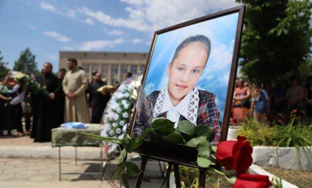 "Загибла Даша Лук'яненко допомогла розкрити моторошний злочин: ""Вмирали в муках"""