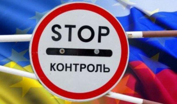 В январе Россия начнет против Украины еще одну войну - торговую