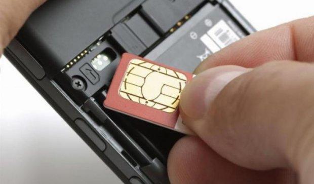 Apple і Samsung хочуть позбутися SIM-карт