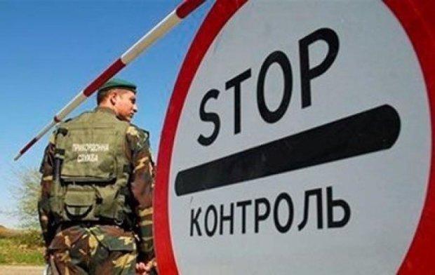 За два дні в Україну не впустили 11 росіян