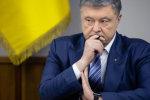 Обділили: Європарламент посадив Петра Порошенка на гальорці