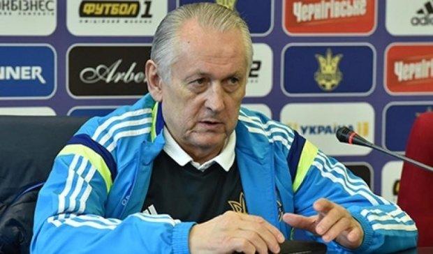 Фоменко викликав на збори Бутко і Селезньова
