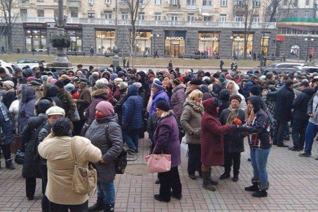 За мітинг під КМДА платили по 40 грн