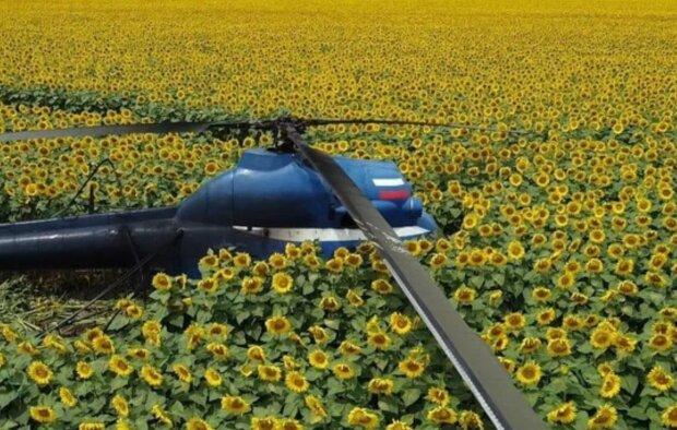 Жорстка посадка вертольота, фото: Telegram