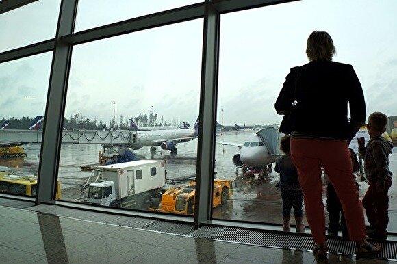в аэропорту, фото из свободных источников