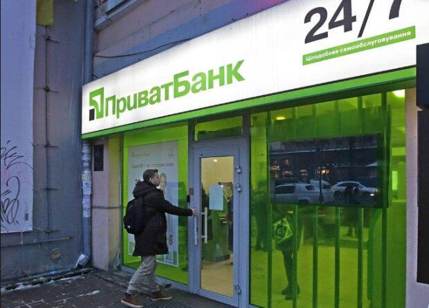 Приватбанк, фото: Униан