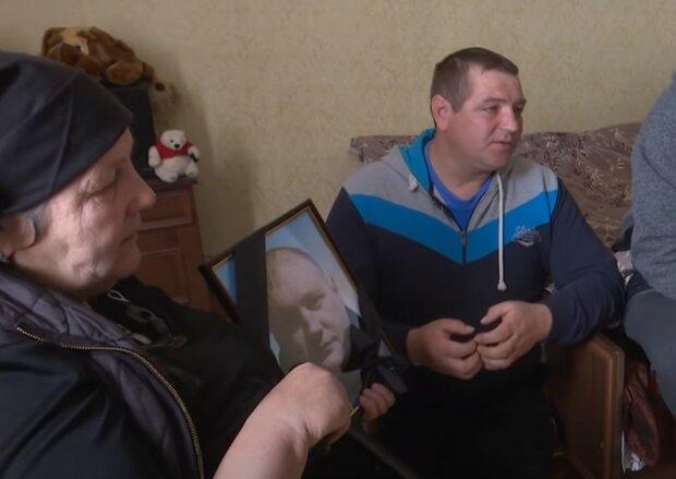 родственники погибшего, скриншот из видео