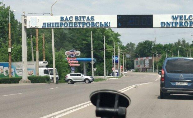 """Дніпрян повернули на чотири роки назад: """"Знову Дніпропетровськ""""?"""