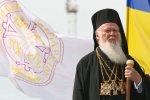 Срочно: Вселенский патриарх Варфоломей обратился к украинцам, дело в Томосе