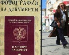 незаконна видача Росією паспортів українським громадянам